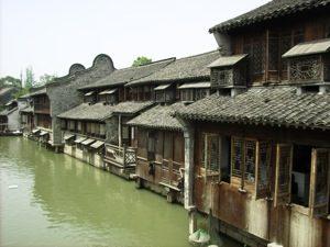 Study Trip to China
